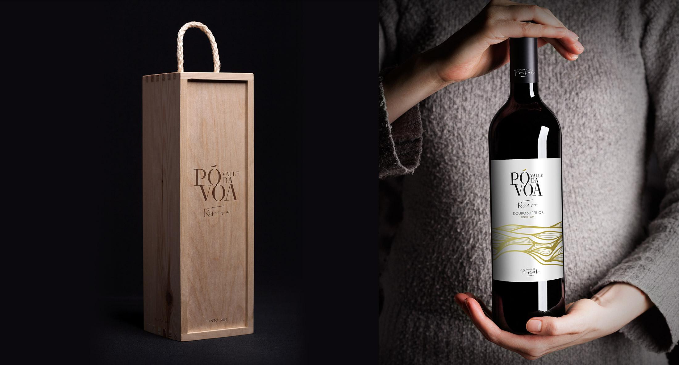 Embalagem e garrada de vinho Valle da Póvoa